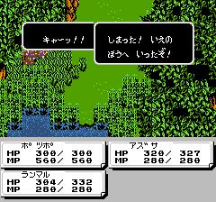 ダークロードのプレイ日記30:レトロゲーム(ファミコン)_挿絵14