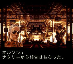 フロントミッションのプレイ日記28:レトロゲーム(スーファミ)_挿絵9