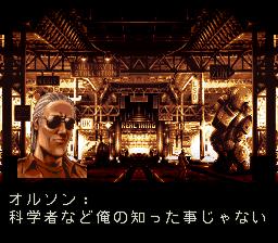 フロントミッションのプレイ日記28:レトロゲーム(スーファミ)_挿絵10