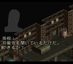 フロントミッションのプレイ日記28:レトロゲーム(スーファミ)_挿絵7
