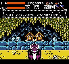 月風魔伝のプレイ日記11:レトロゲーム(ファミコン)_挿絵16