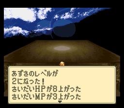 ミスティックアークのプレイ日記4:レトロゲーム(スーファミ)_挿絵17