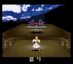 ミスティックアークのプレイ日記4:レトロゲーム(スーファミ)_挿絵18