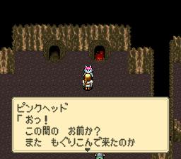 ミスティックアークのプレイ日記6:レトロゲーム(スーファミ)_挿絵8