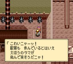ミスティックアークのプレイ日記7:レトロゲーム(スーファミ)_挿絵14