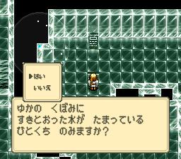 ミスティックアークのプレイ日記16:レトロゲーム(スーファミ)_挿絵23