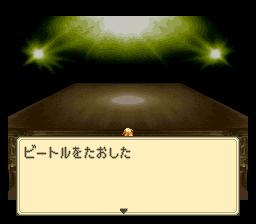 ミスティックアークのプレイ日記28:レトロゲーム(スーファミ)_挿絵5