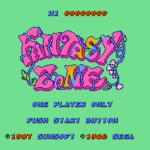 ファンタジーゾーンのプレイ日記1:レトロゲーム(ファミコン)_挿絵1