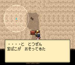 ミスティックアークのプレイ日記60:レトロゲーム(スーファミ)_挿絵6