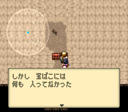 ミスティックアークのプレイ日記60:レトロゲーム(スーファミ)_挿絵4