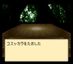 ミスティックアークのプレイ日記28:レトロゲーム(スーファミ)_挿絵20