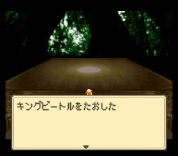 ミスティックアークのプレイ日記28:レトロゲーム(スーファミ)_挿絵16