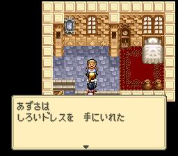 ミスティックアークのプレイ日記75:レトロゲーム(スーファミ)_挿絵14