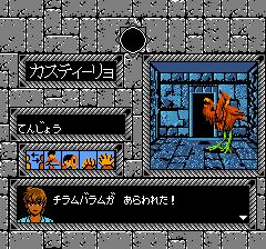 太陽の神殿 ASTEKAⅡのプレイ日記4:レトロゲーム(ファミコン)_挿絵5
