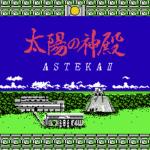 太陽の神殿 ASTEKAⅡのプレイ日記1:レトロゲーム(ファミコン)_挿絵1