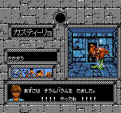 太陽の神殿 ASTEKAⅡのプレイ日記4:レトロゲーム(ファミコン)_挿絵6