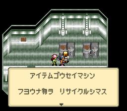 ミスティックアークのプレイ日記54:レトロゲーム(スーファミ)_挿絵10