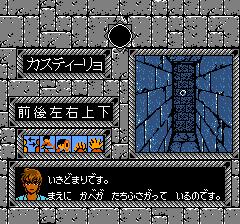 太陽の神殿 ASTEKAⅡのプレイ日記4:レトロゲーム(ファミコン)_挿絵8
