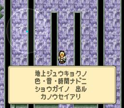 ミスティックアークのプレイ日記53:レトロゲーム(スーファミ)_挿絵27