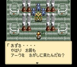 ミスティックアークのプレイ日記53:レトロゲーム(スーファミ)_挿絵33
