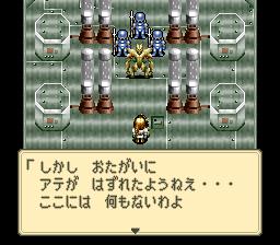 ミスティックアークのプレイ日記53:レトロゲーム(スーファミ)_挿絵34