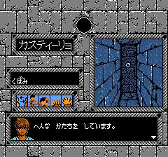 太陽の神殿 ASTEKAⅡのプレイ日記4:レトロゲーム(ファミコン)_挿絵9