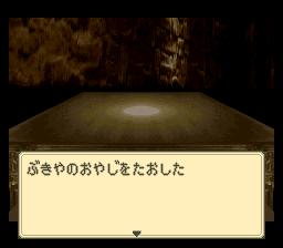 ミスティックアークのプレイ日記50:レトロゲーム(スーファミ)_挿絵4