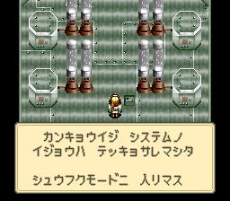 ミスティックアークのプレイ日記53:レトロゲーム(スーファミ)_挿絵39