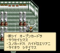 ミスティックアークのプレイ日記54:レトロゲーム(スーファミ)_挿絵2