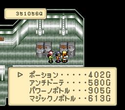 ミスティックアークのプレイ日記54:レトロゲーム(スーファミ)_挿絵11