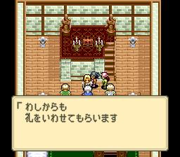 ミスティックアークのプレイ日記57:レトロゲーム(スーファミ)_挿絵27