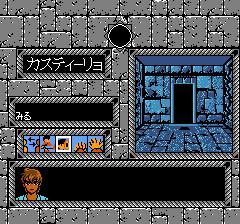 太陽の神殿 ASTEKAⅡのプレイ日記4:レトロゲーム(ファミコン)_挿絵4