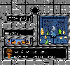 太陽の神殿 ASTEKAⅡのプレイ日記4:レトロゲーム(ファミコン)_挿絵10