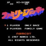 ファミリージョッキーのプレイ日記1:レトロゲーム(ファミコン)_挿絵1