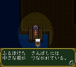 ラプラスの魔のプレイ日記23:レトロゲーム(スーファミ)_挿絵20
