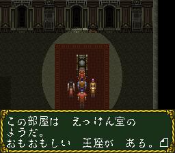 ラプラスの魔のプレイ日記21:レトロゲーム(スーファミ)_挿絵7