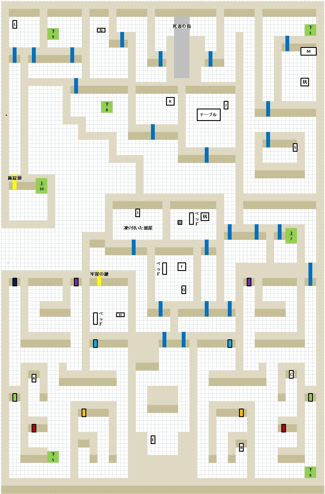ラプラスの魔のプレイ日記22:レトロゲーム(スーファミ)_挿絵32