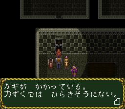 ラプラスの魔のプレイ日記23:レトロゲーム(スーファミ)_挿絵19