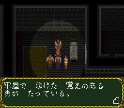 ラプラスの魔のプレイ日記27:レトロゲーム(スーファミ)_挿絵3