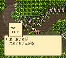 ミスティックアークのプレイ日記73:レトロゲーム(スーファミ)_挿絵18