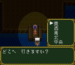 ラプラスの魔のプレイ日記23:レトロゲーム(スーファミ)_挿絵23