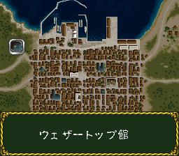 ラプラスの魔のプレイ日記23:レトロゲーム(スーファミ)_挿絵2