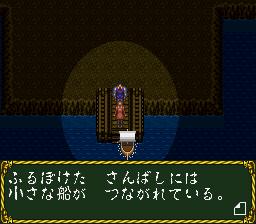 ラプラスの魔のプレイ日記23:レトロゲーム(スーファミ)_挿絵22