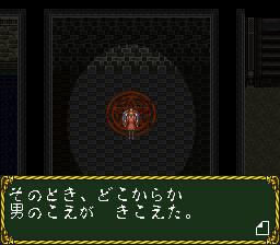ラプラスの魔のプレイ日記35:レトロゲーム(スーファミ)_挿絵8