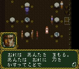 ラプラスの魔のプレイ日記2:レトロゲーム(スーファミ)_挿絵11