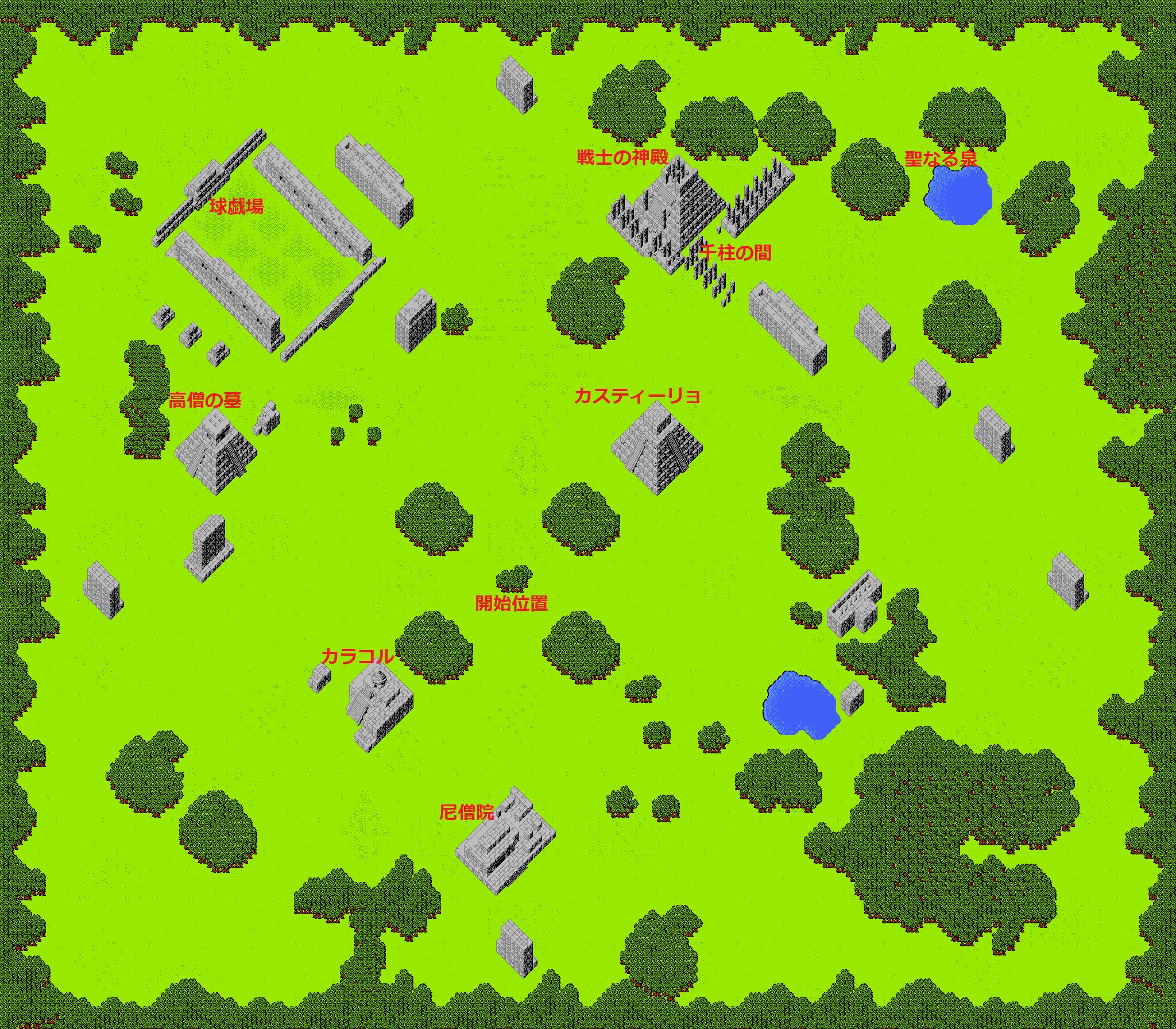 太陽の神殿 ASTEKAⅡのプレイ日記3:レトロゲーム(ファミコン)_挿絵3