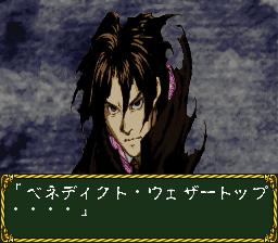 ラプラスの魔のプレイ日記1:レトロゲーム(スーファミ)_挿絵4