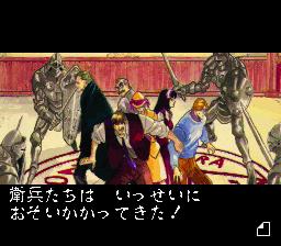 ラプラスの魔のプレイ日記35:レトロゲーム(スーファミ)_挿絵5
