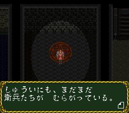ラプラスの魔のプレイ日記35:レトロゲーム(スーファミ)_挿絵7