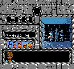 太陽の神殿 ASTEKAⅡのプレイ日記3:レトロゲーム(ファミコン)_挿絵7